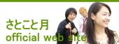 bn_sttk_midori_170x63.jpg